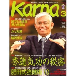 Karna20093_2
