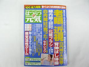 P1020951
