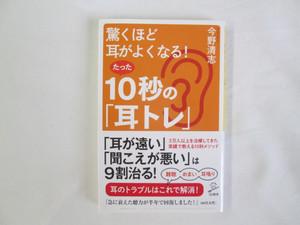 Img_0423